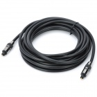 Optical Fiber Digital Audio Toslink Male to Male Cable (5M)