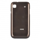 Replacement Battery Back Cover Case for Samsung Galaxy i9000 - Coffee