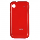 Replacement Battery Back Cover Case for Samsung Galaxy i9000 - Red