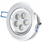 5W 550LM 6200K White 5-LED Ceiling Light Lamp - Silver (AC 85~265V)