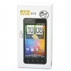 "B79 Android 2.3.6 WCDMA Smart Phone w/1GHz CPU, 4.3"" Capacitive, Dual SIM, Wi-Fi and GPS - Black"