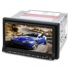 "BL-715 7.0"" Touch Screen Car DVD Player w/ Bluetooth / FM / AM / Analog TV - Black + Silver Gra"