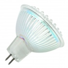 GU5.3 3.5W 420-Lumen 6500K Cold White Light 60-LED Cup Bulb (12V)