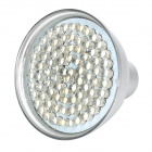 GU5.3 4.95W 6500K 560-Lumen White Light Bulb (DC 12V)