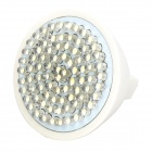 GU5.3 4.9W 6500K 560-Lumen 81-LED White Light Bulb (AC 85~265V)