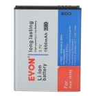 Replacement 3.7V 1650mAh Battery Pack for Samsung i9100