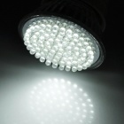 E27 4.9W 6000~6500K 486~560LM 81-LED White Light Spot Lamp Bulb (AC 85~265V)
