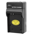 Digital Camera Battery Charger for Canon NB-6L (US Plug)