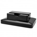 Charging Docking Station with 3.5MM Audio Out Jack for iPad 2 / the New iPad - Black