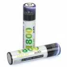 Sofirn Rechargeable 1.2V 1800mAh AAA Ni-MH Batteries (2-Piece Pack)
