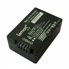 Ismartdigi DMW-BMB9 Replacement 7.2V 895mAh Lithium Battery for Panasonic DMC-FZ40 / FZ100 - Black