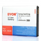 Replacement 3.7V 2500mAh Extended Battery for Samsung i9220 Galaxy Note