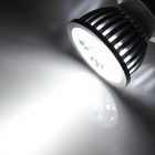 E27 4W 360LM 5500K Cold White Spot Light 4-LED Cup Bulb (AC 85~265V)