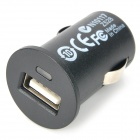USB Car Charger w/ Data / Charging Cable for Samsung Galaxy W / i8150 - Black (DC 12V)