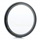 HANNES XS-Pro 52mm Protective UV Lens Digital MRC Filter