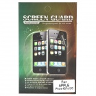 Clear Glossy ARM Front + Back Protectors Guards for Iphone 4 / 4S
