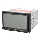 "BL-712 7.0"" Touch Screen Car DVD Player w/ Bluetooth / FM / AM / Analog TV / USB / Dual SD Slot"