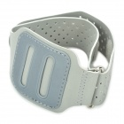 Trendy Sports Armband for Ipod Nano 6G - Grey