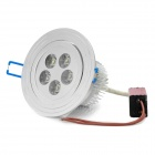 5W 6000~6500K 400~420-Lumen 5-LED White Light Ceiling Down Lamp w/ Driver (AC 100~240V)