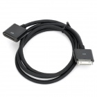 Dock Extender Data / Charging Cable for iPad / iPhone 4S - Black (100CM)