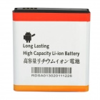 Replacement 3.7V 1900mAh Battery w/ NFC Antenna for Samsung i515