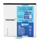 NOHON Replacement 3.7V 1650mAh Battery Pack for Samsung i9070