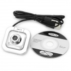 Compact 5.0MP Interpolation PC USB Webcam w/ Built-in Microphone - Silver (120cm)