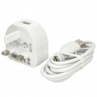 Genuine AC Power Adapter Charger with USB Cable for HTC One X/V/S - White