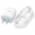 Genuine HTC ONE S US Plug Charging Adapter + USB Data Cable - White