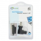 Portable 2P to 3P US Plug Power Adapter for Laptop - Black