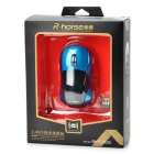 Fashion Car Style 2.4GHz Wireless 1000DPI Optical Mouse w/ USB Receiver - Blue + Black
