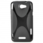 Protective TPU Back Case for HTC One X - Black