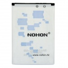 NOHON Replacement 3.7V 1320mAh Lithium Battery for Sony Ericsson ST25i