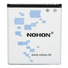 NOHON Replacement 3.7V 1400mAh Lithium Battery for OPPO R803