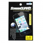 Privacy PET Screen Guard Protector for Iphone 4 / 4S - Transparent Black