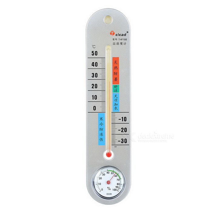 Wall Mount Thermometer with Humidity Indicator - Silver (-30~50\'C ...