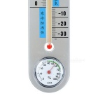 Wall Mount Thermometer with Humidity Indicator - Silver (-30~50'C)