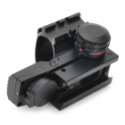 Aluminum Alloy Tactical 4-Reticle Red & Green Dot Sight Scope with Gun Mount (1 x CR2032)