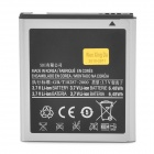 Replacement 3.7V 1750mAh Battery for Samsung i997