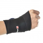 CAMEWIN 0603 Elastic Wrist Brace Support Protector - Black