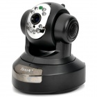 EasyN H6-186B 300KP    IP Camera