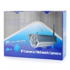 EasyN CMOS 100KP Engineering Waterproof IP Network Camera w/ 3-LED Nigh Light Vision - Silver + Grey