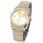Stylish Stainless Steel Quartz Wrist Watch - Golden + Silver (1 x 377)
