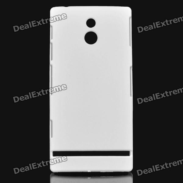 Frosted Protective PC Back Case for Sony Ericsson LT22i - White sony ericsson w380i инетрнет магазин