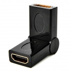 HDMI Female to Female Rotatable Adapter - Black