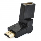 HDMI Male to Female Rotatable Adapter - Black
