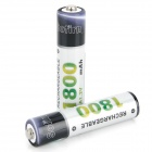Rechargeable 1800mAh AAA Battery (2-Piece Pack)