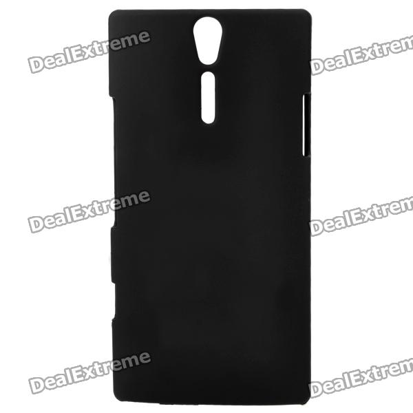 Protective Matte PC Back Case w/ Screen Protector for Sony Ericsson LT26i - Black sony ericsson t700i красный магазины
