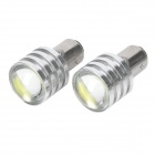 1157 BAY15d P21/5W 10W 850~1000LM 6000~6500K White Light Bulb for Car (DC 12~16V / Pair)