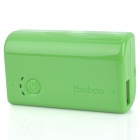 YOOBAO YB-611 Portable 2600mAh Battery Charge for Mobilephone and More - Green